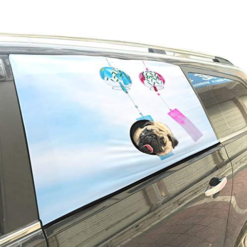 Rtosd Schöne Wind Bell Glockenspiel Faltbare Hund Sicherheit Auto Gedruckt Fenster Zaun Vorhang Barrieren Protector Für Baby Kind Einstellbar Flexible Sonnenschutzabdeckung Universal Fit Für SUV (Zaun Bell)