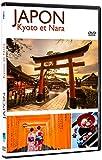 Japon - (dvd)