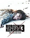 Rurouni Kenshin 3 - Steelbook [Blu-ray] [2015] [Region Free]
