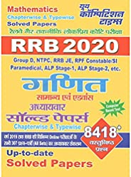 RRB 2020 Maths (General & Advance) Chapter-wise & Type-wise Solve