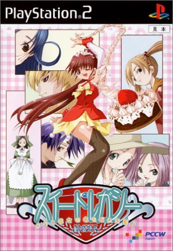 sweet-legacy-boku-to-kanojo-no-namonai-okashi-japan-import-by-pccw-japan
