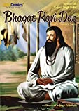 Bhagat Ravi Das God's Humble Saint (Sikh Comics for Children & Adults)