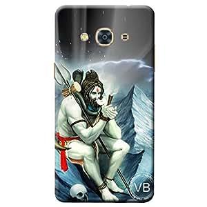 Samsung Galaxy J3 Pro Back Cover/ Samsung Galaxy J3 Pro Lord Shiva Printed Grey Back Cover By Make My Print