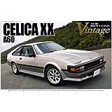 Aoshima Bunka Kyozai 1/24 El mejor coche No.66 de la vendimia A60 Celica XX