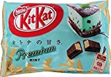 [Limited season] KitKat Mini Premium Mint flavor - Japan Import [Standard ship by SAL: NO Tracking & Insurance]