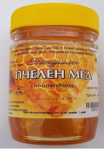 Naturtalent Bulgarian Linden Honig Natural Honey (1 Box x 250 gr) -