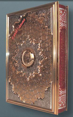 Tajweed Koran