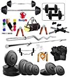 Best Home Weight Bench - Bodyfit 50Kg Weight Plates,5Ft Rod,3Ft Curl Rod,2D.Rods Home Review