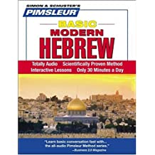 Pimsleur Hebrew Basic Course - Level 1 Lessons 1-10 CD: Learn to Speak and Understand Hebrew with Pimsleur Language Programs