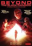 Beyond the Black Rainbow [DVD] [2010] [Region 1] [US Import] [NTSC]