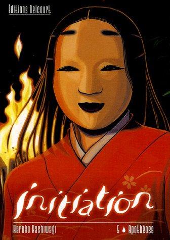 Initiation Vol.5 par KASHIWAGI Haruko