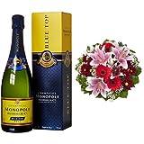 Monopole Heidsieck Blue Top Brut Champagner + Blumenstrauß Charlotte mit rosa...