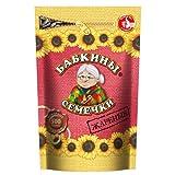 Babkiny Sonnenblumenkerne geröstet, 4er Pack (4 x 500 g)