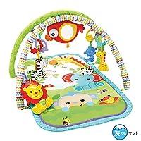 Fisher Price - Mattel Chp85 Yağmur Ormanı Üçü Bir Arada Jimnastik Merkezi