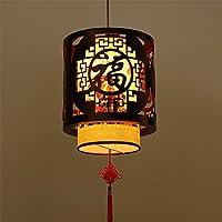 HOME UK- Pergamino antiguo imitación china de madera de entrada de la lámpara de la lámpara clásica Pasillo Pasillo ( Color : Diameter 30cm )