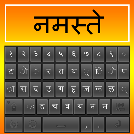 Devanagari keyboard: Amazon co uk: Appstore for Android