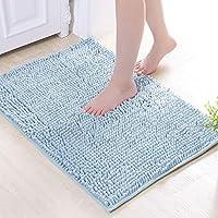 Therecoe86 Bathroom&Bedroom Carpet,Bathroom Kitchen Anti-slip Doormat Floor Mat Carpet Water Absorbent Rug Decor - Random Color