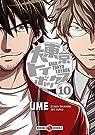 Giga Tokyo toybox, tome 10 par UME