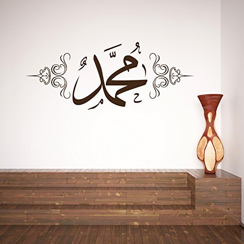 A244 | Meccastyle | Islamische Wandtattoos - Mohammed (s.a.v) - M - 80cm x 32cm- 06. Silber
