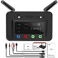 1Mii Transmisor Receptor Bluetooth de Largo Alcance.Transmisor inalámbrico,Soporta AptX de Baja latencia y NFC,Interfaz óptica dígital,RCA AUX 3.5mm para TV,PC,Auriculares y Altavoces
