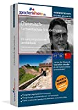 Chinesisch-Fachwortschatz: Lernsoftware auf CD-ROM für Windows/Linux/Mac OS X +...