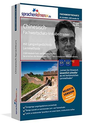 Chinesisch-Fachwortschatz: Lernsoftware auf CD-ROM für Windows/Linux/Mac OS X + Audio-Vokabeltrainer auf MP3-Audio-CD für Ihren Computer / MP3-Player / MP3-fähigen CD-Player