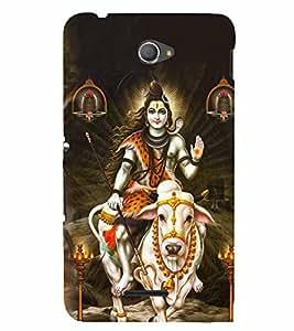 Lord Shiva 3D Hard Polycarbonate Designer Back Case Cover for Sony Xperia E4 Dual :: Sony Xperia E4