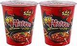 #6: Samyang Fire Chicken(Buldak) 2X Spicy 70g*2cups