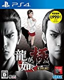 Sega Ryu Ga gotoku Kiwami Yakuza SONY PS4 PLAYSTATION 4 JAPANESE VERSION