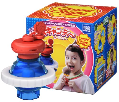 Preisvergleich Produktbild Funny Chupa Chups ice candy cola color (japan import)