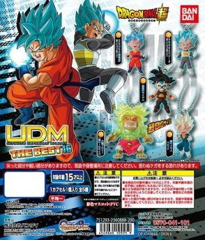 Gashapon Dragon Ball Super udm mejor 16ssgss hijo