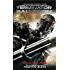 Trial by Fire (Terminator Salvation)