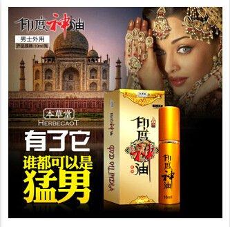 plightm-productos-para-hombres-india-duradero-aceite-hombre-spray-retardante-de-la-eyaculacin-la-ind