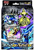 Pokemon Card Game XY Hyper Metal Chain Deck 60 Dialga EX Aegislash EX Japasene Version
