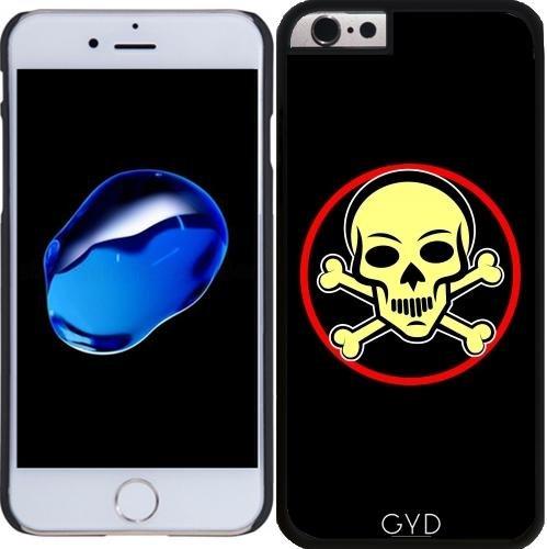 Coque pour Iphone SE - Os Du Crâne by hera56 Plastique Rigide