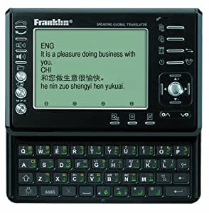 Franklin traduttore parlante global translator 12 lingue inglese tedesco francese italiano - Traduttore simultaneo italiano inglese portatile ...