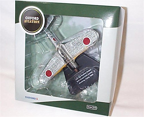 oxford-nakajima-ki-43-pilot-sgt-kushiro-otake-2nd-chutai-25th-sentai-nanking-china-1943-aircraft-172