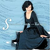 Songtexte von Suzanne Ciani - Turning