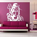 DreamKraft Shiv Ji Wall Sticker For Kids Room |Living Room|Bedroom|Office PVC Vinyl Art Decals(22X25 Inch)
