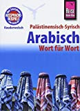 Palästinensisch-Syrisch-Arabisch - Wort für Wort: Kauderwelsch-Sprachführer von Reise Know-How - Iyad al-Ghafari, Hans Leu