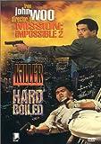 John Woo Collection DVD 2-Pack: The Killer (Die Xue Shuang Xiong)/ Hard Boiled (Lashou Shentan) [Import USA Zone 1]