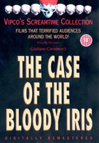 case-of-the-bloody-iris-reino-unido-dvd