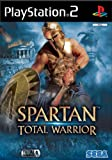 Cheapest Spartan: Total Warrior on PlayStation 2