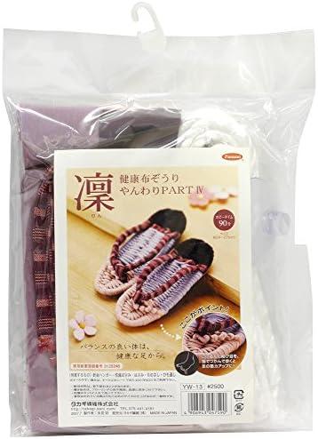 YW-13 gently Takagi fiber cloth sandals (japan import) | En Ligne