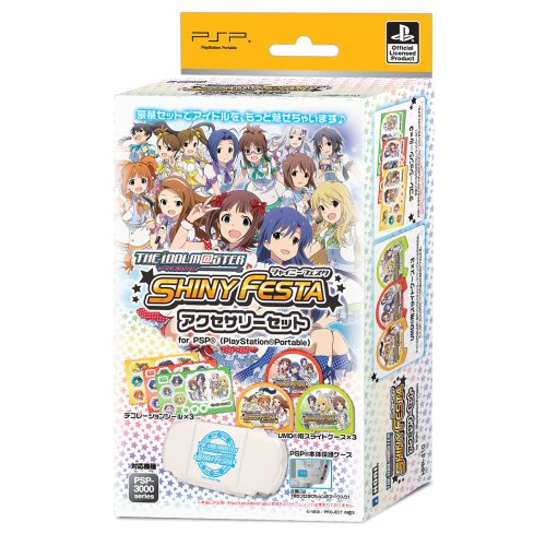Ster shiny Festa Accessory Set for PSP [Japan Import]
