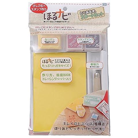 Navi Start set to dig (japan import)
