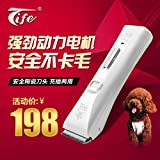 Electric Pet Trimmer Rechargeable Pet Grooming Hair Clippers With 4 Comb,TP-9980