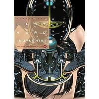 Hiroya Oku (Auteur), David Le quere (Traduction) (1)Date de sortie: 13 octobre 2016 Acheter neuf :   EUR 7,90 9 neuf & d'occasion à partir de EUR 7,74