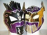 WRESTLING MASKS UK 2 x Lila Lucha Dragons REIßVERSCHLUSS Kinder Maske - Sin Cara & Kalisto