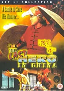 The Last Hero In China [DVD]
